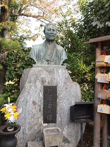 kyoto_22.JPG
