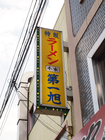 kyoto_24.JPG